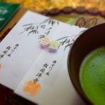 Dimagrire con il tè Matcha? Opinioni e proprietà del tè verde giapponese!